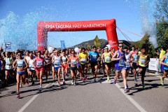 Chia Laguna half Marathon